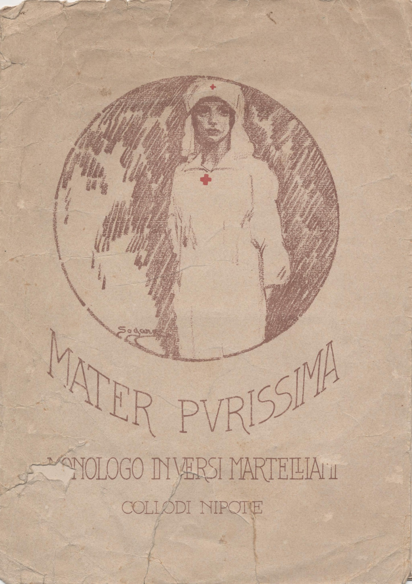 mater purissima