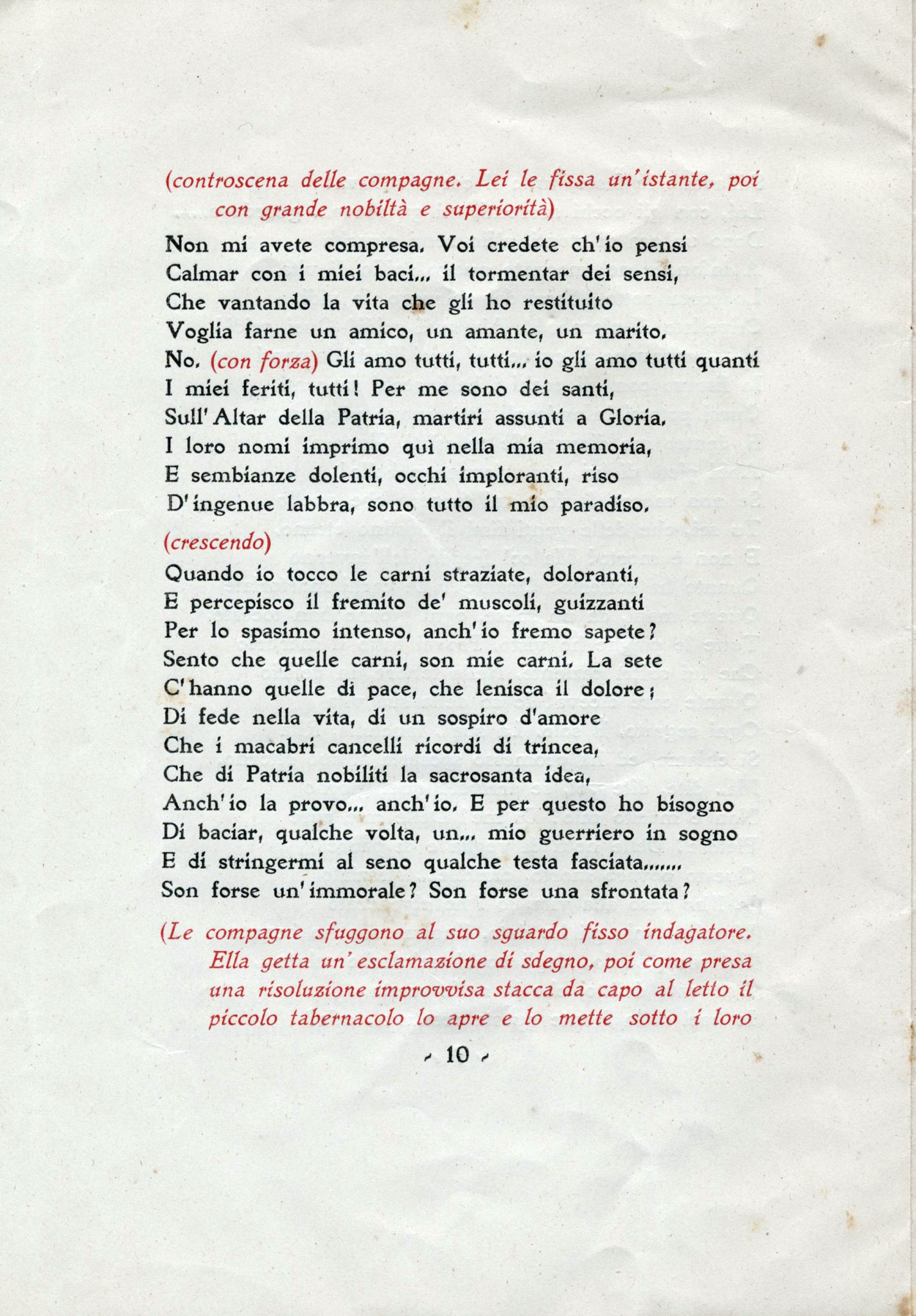 Mater Purissima 06